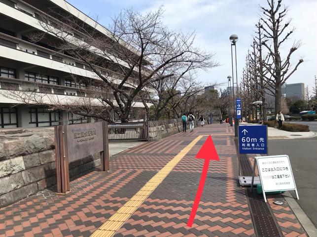 f:id:jijikokkoku:20190404131251p:plain