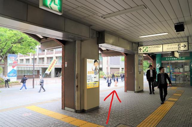 f:id:jijikokkoku:20190513082340p:plain