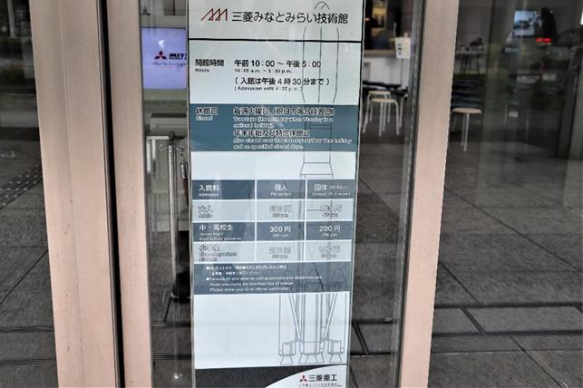 f:id:jijikokkoku:20190604144525p:plain
