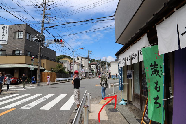 f:id:jijikokkoku:20190817084740p:plain