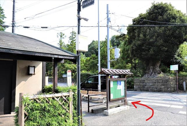 f:id:jijikokkoku:20190821125641p:plain
