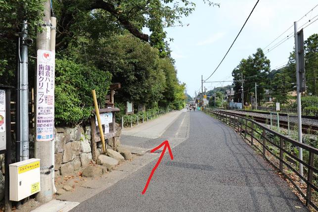 f:id:jijikokkoku:20190821130014p:plain