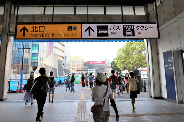 f:id:jijikokkoku:20190830103016p:plain
