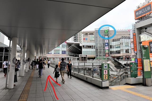 f:id:jijikokkoku:20190830104055p:plain