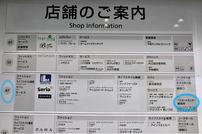 f:id:jijikokkoku:20190830104116p:plain