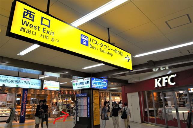 f:id:jijikokkoku:20190906152230p:plain