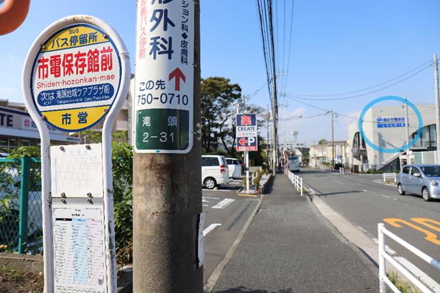 f:id:jijikokkoku:20190930215218p:plain