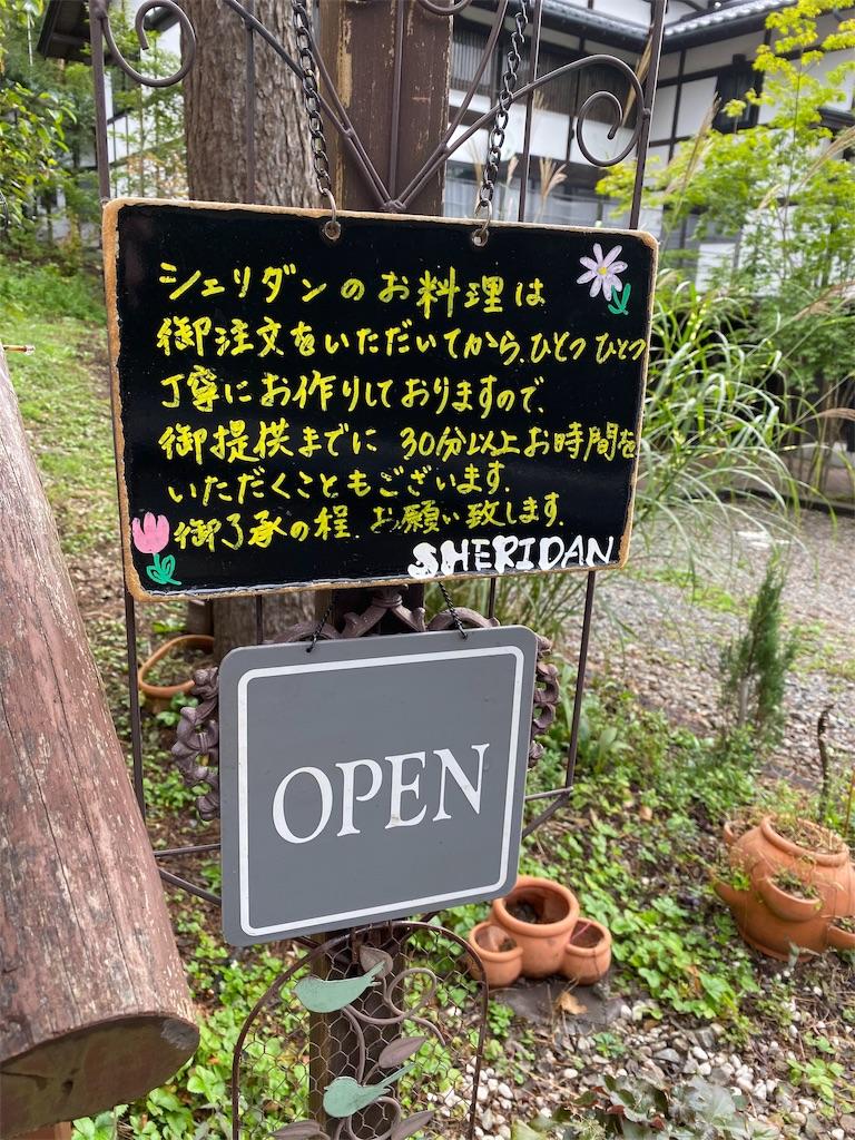 f:id:jijikokkoku:20191009061146j:image