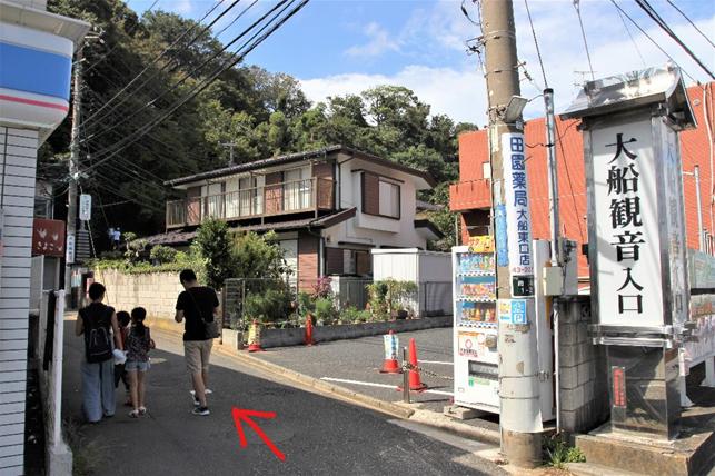 f:id:jijikokkoku:20191018220837p:plain