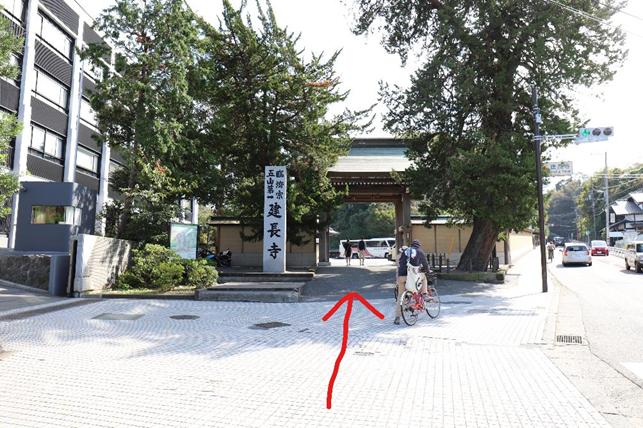 f:id:jijikokkoku:20191028225211p:plain