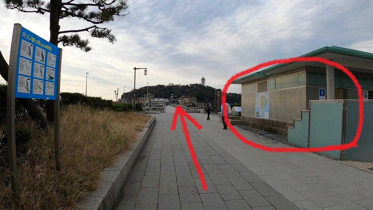 f:id:jijikokkoku:20191029223536j:plain