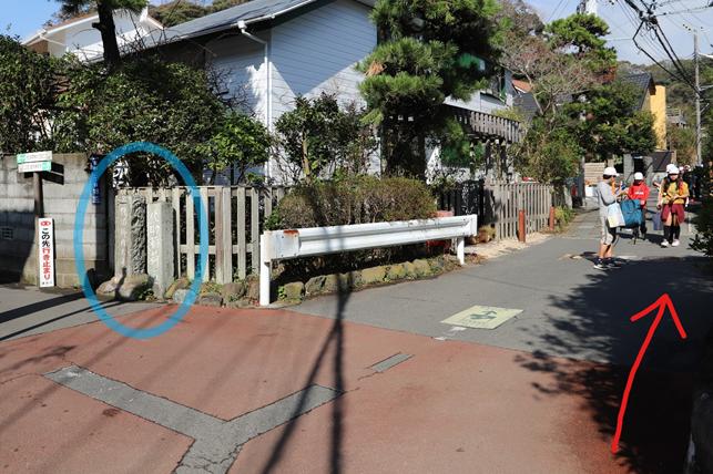 f:id:jijikokkoku:20191112191227p:plain