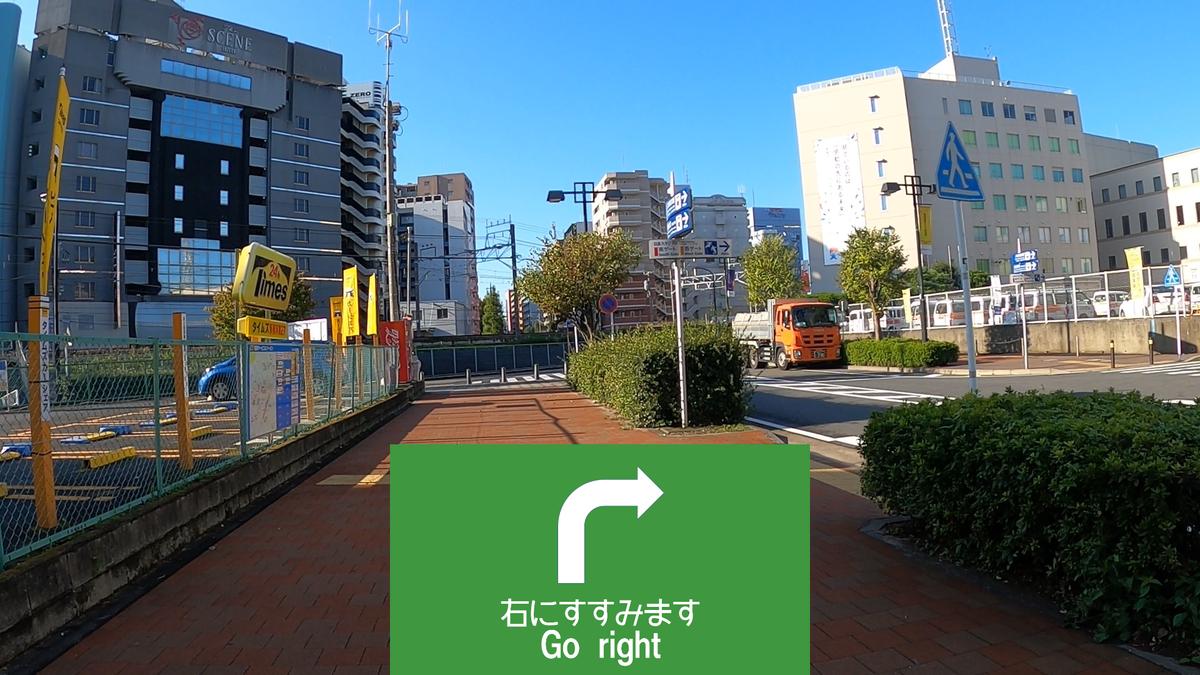 f:id:jijikokkoku:20191116212732p:plain