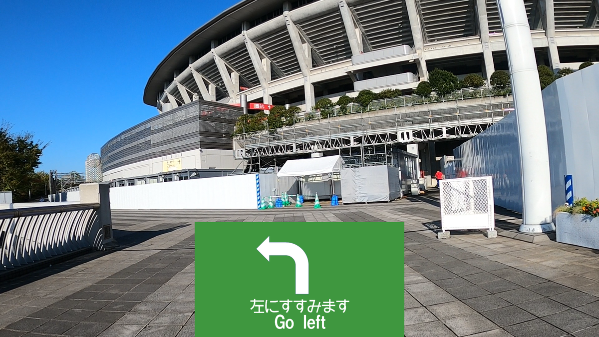f:id:jijikokkoku:20191116212825p:plain