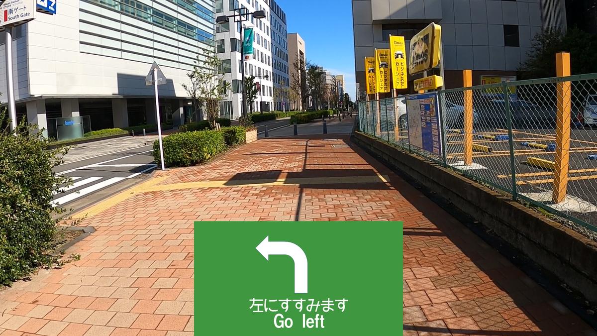f:id:jijikokkoku:20191116233656p:plain