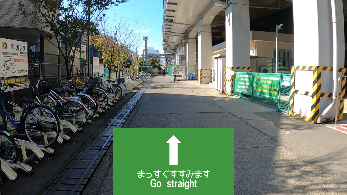 f:id:jijikokkoku:20191117230117p:plain