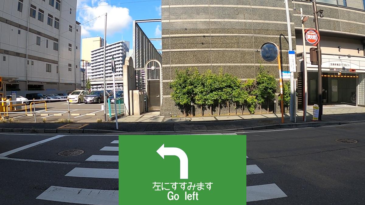 f:id:jijikokkoku:20191117230133p:plain