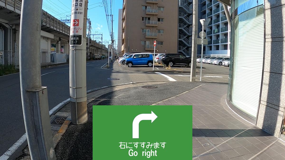 f:id:jijikokkoku:20191117230143p:plain