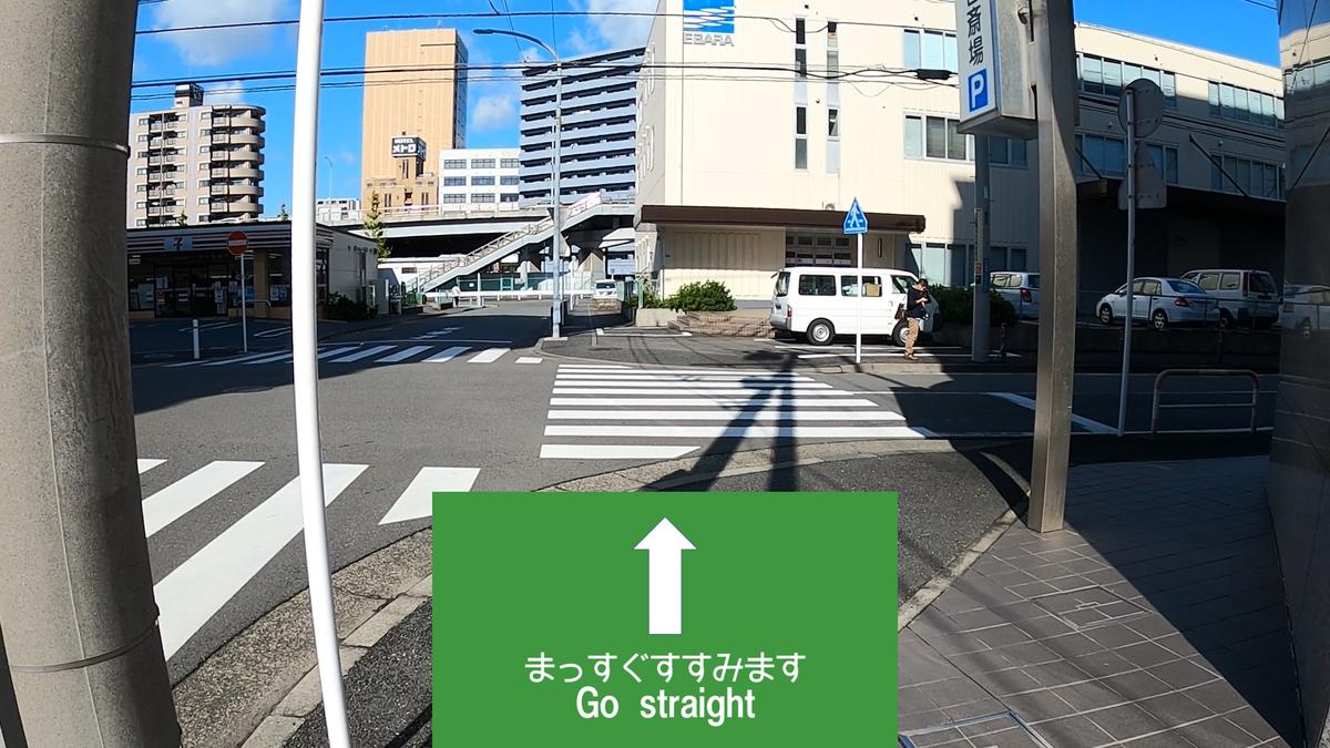 f:id:jijikokkoku:20191117230153p:plain
