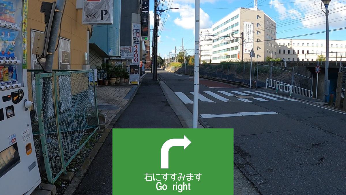 f:id:jijikokkoku:20191117230302p:plain