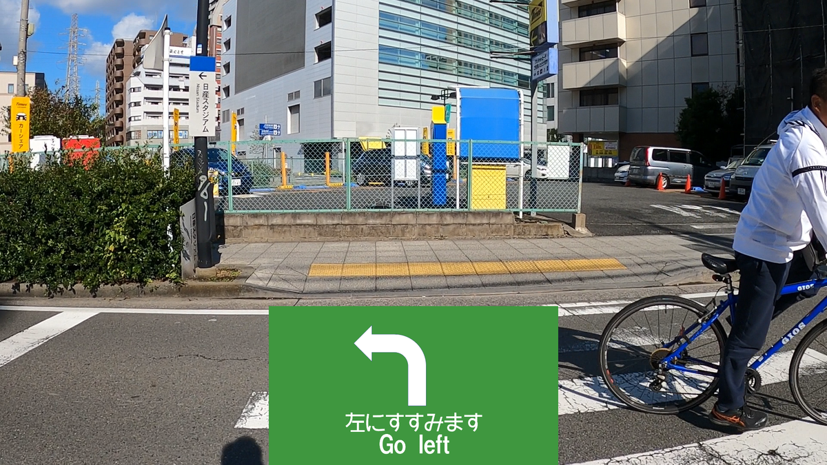 f:id:jijikokkoku:20191117230313p:plain