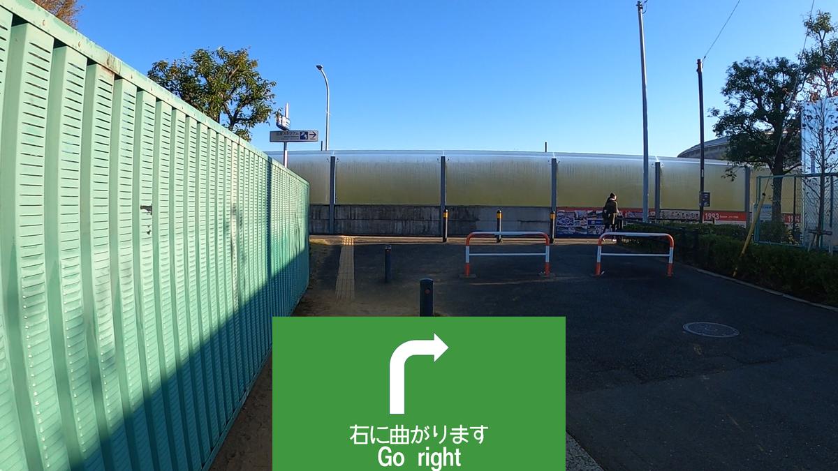 f:id:jijikokkoku:20191119211357p:plain