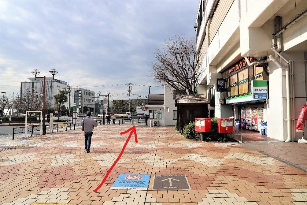 Yumenoshima Park Archery Field Access 3