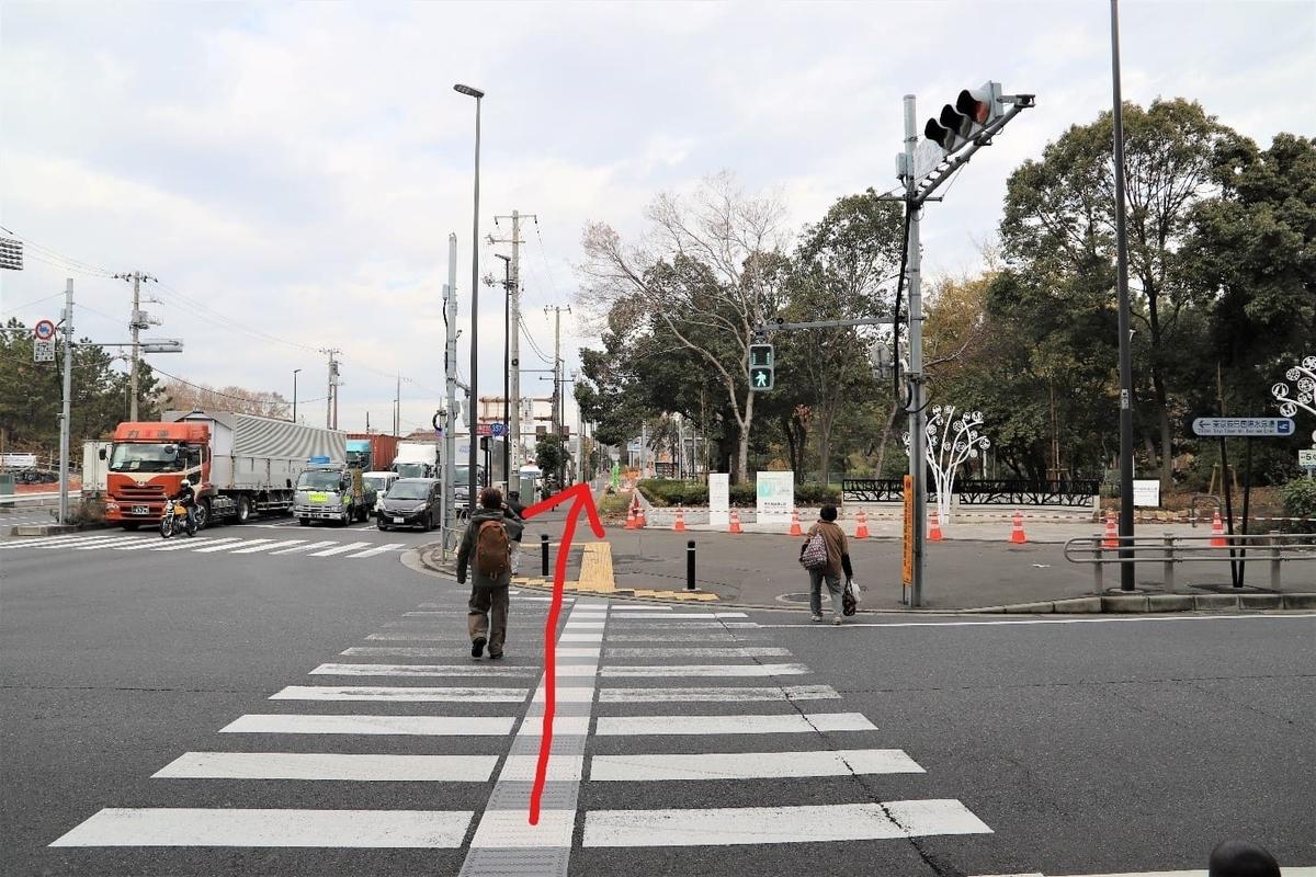 Yumenoshima Park Archery Field Access 7