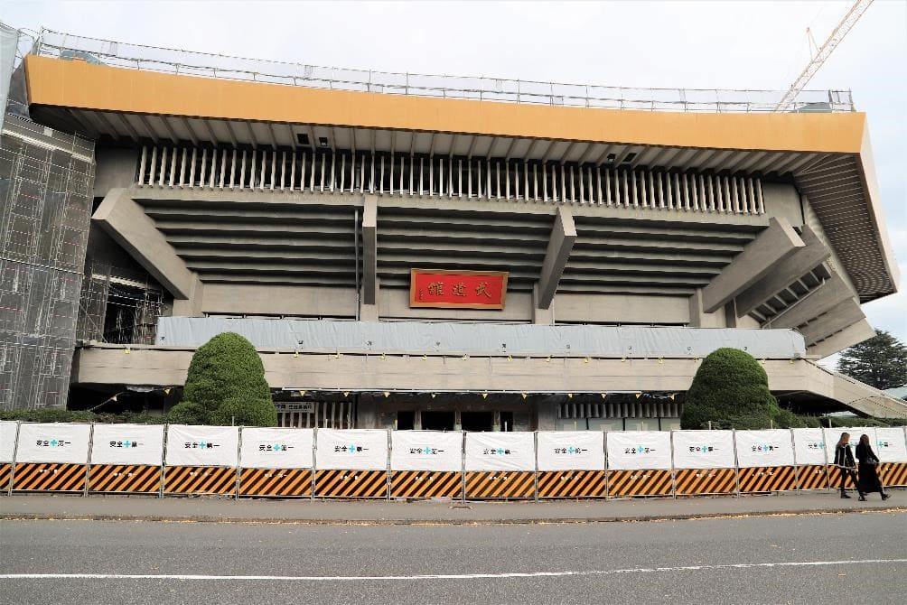 Nippon Budokan Access Judo Karate 1