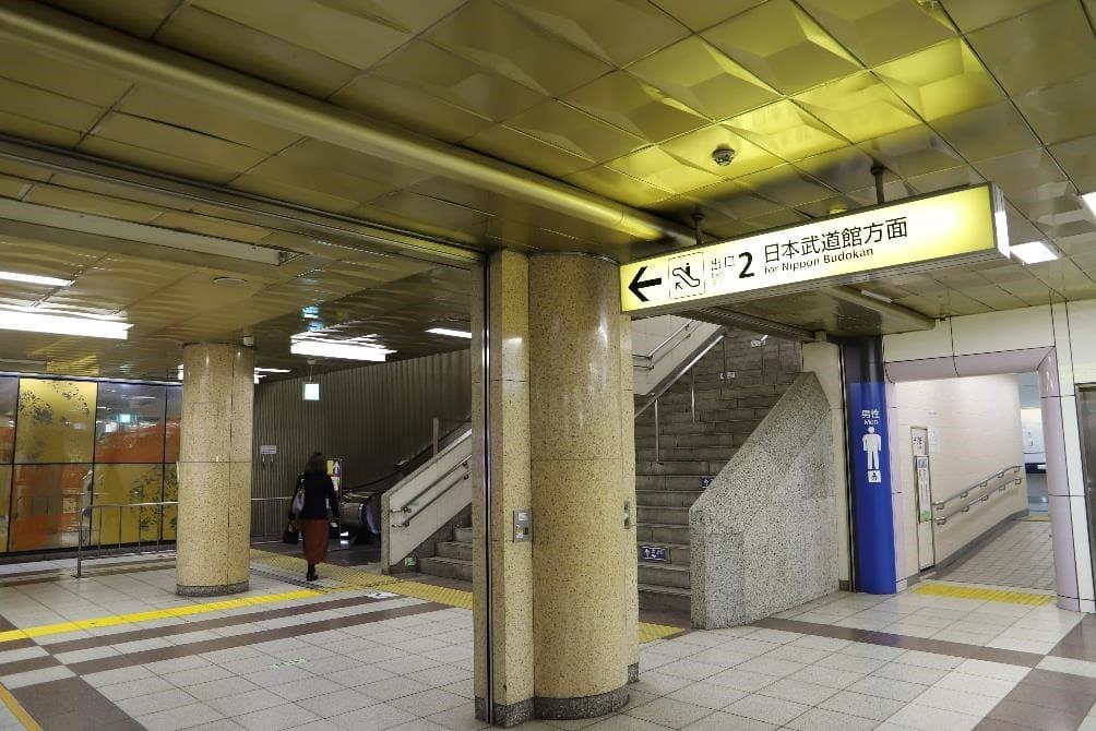 Nippon Budokan Access Judo Karate 2