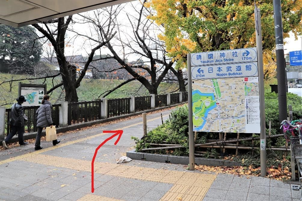 Nippon Budokan Access Judo Karate 3