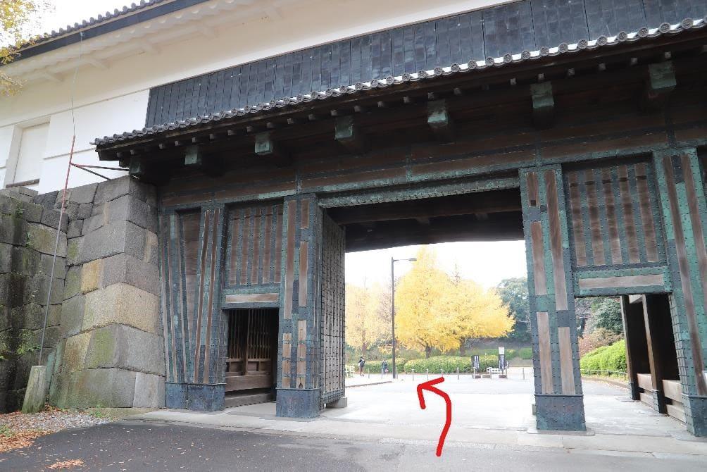 Nippon Budokan Access Judo Karate 7