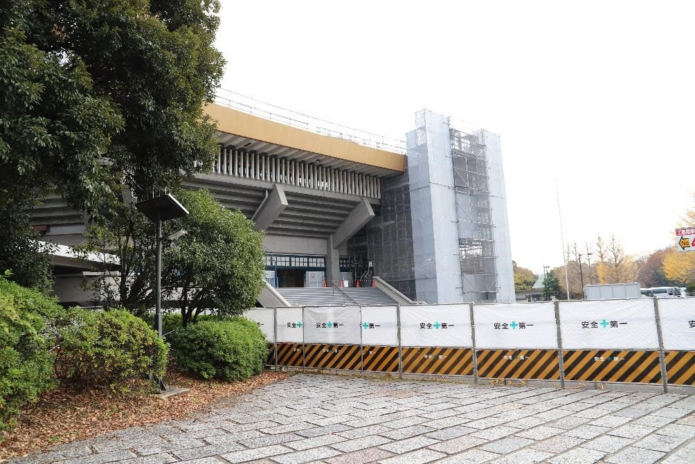 Nippon Budokan Access Judo Karate 9
