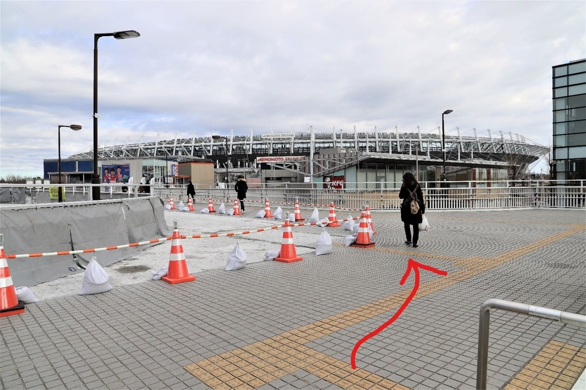 Tokyo Stadium Ajinomoto Stadium Olympic Football,Modern Pentathlon,Rugby 7
