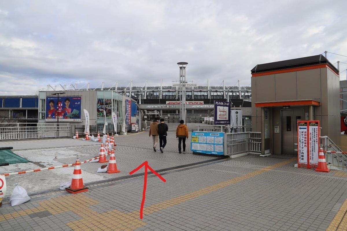 Tokyo Stadium Ajinomoto Stadium Olympic Football,Modern Pentathlon,Rugby 8