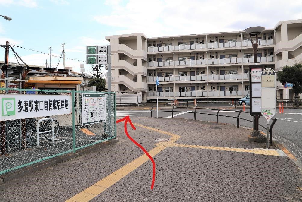 Musashinonomori Park Olympic Cycling Road Race 6
