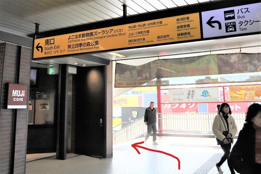 nakayama station midori kuyakusho Ward office 2