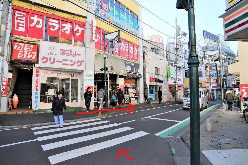 nakayama station midori kuyakusho Ward office 4