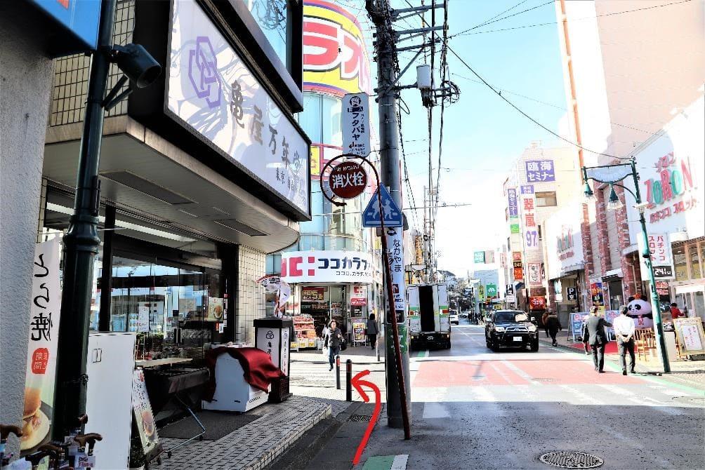 nakayama station midori kuyakusho Ward office 5