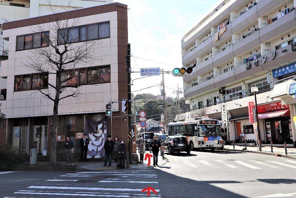 nakayama station midori kuyakusho Ward office 7