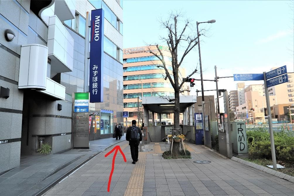 turumi station yokohama city tsurumi kuyakusho Ward office 6