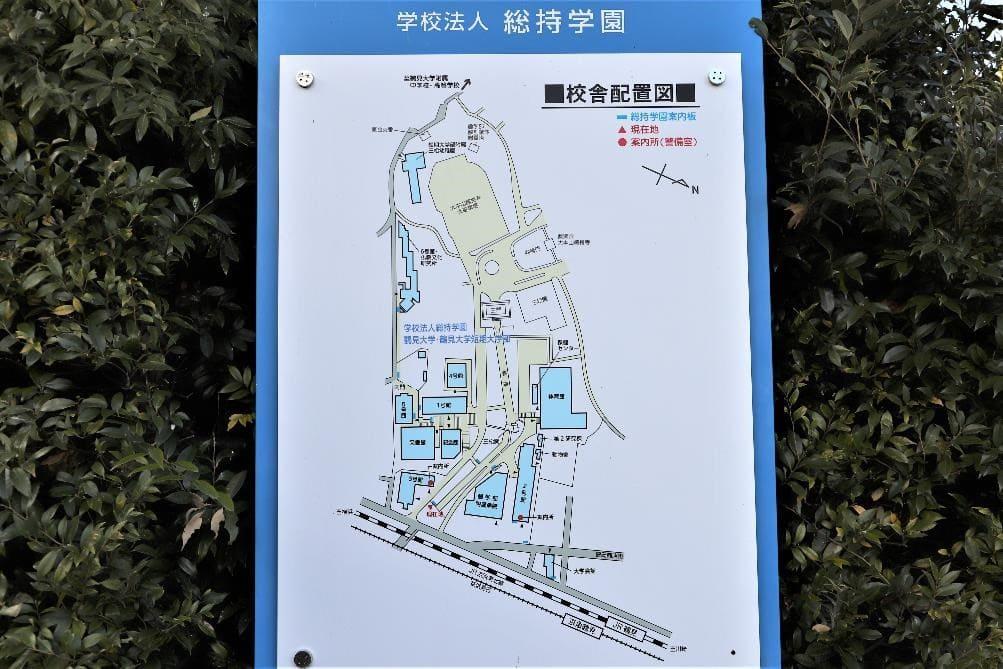 Tsurumi University & Tsurumi Junior College 1