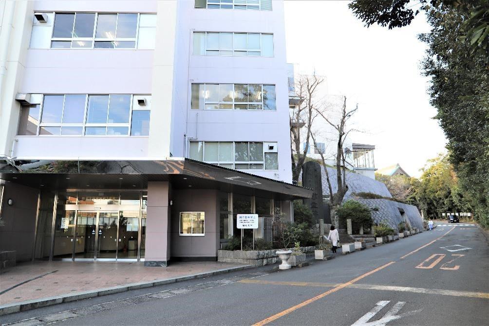 Tsurumi University & Tsurumi Junior College 10