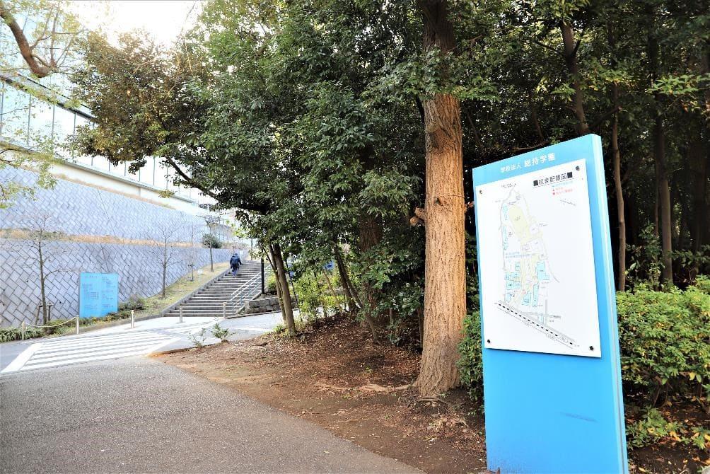 Tsurumi University & Tsurumi Junior College 11