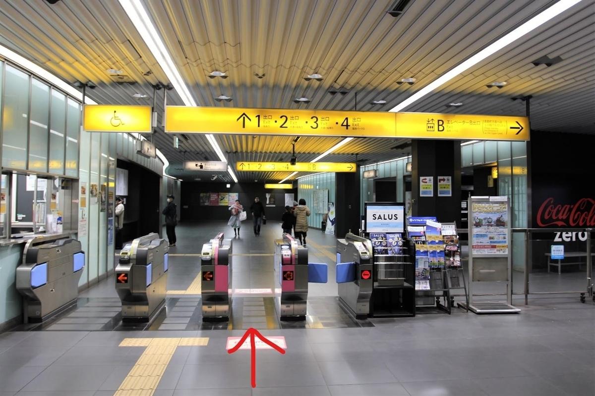 資生堂グローバルイノベーションセンター「S/PARK(エスパーク)2