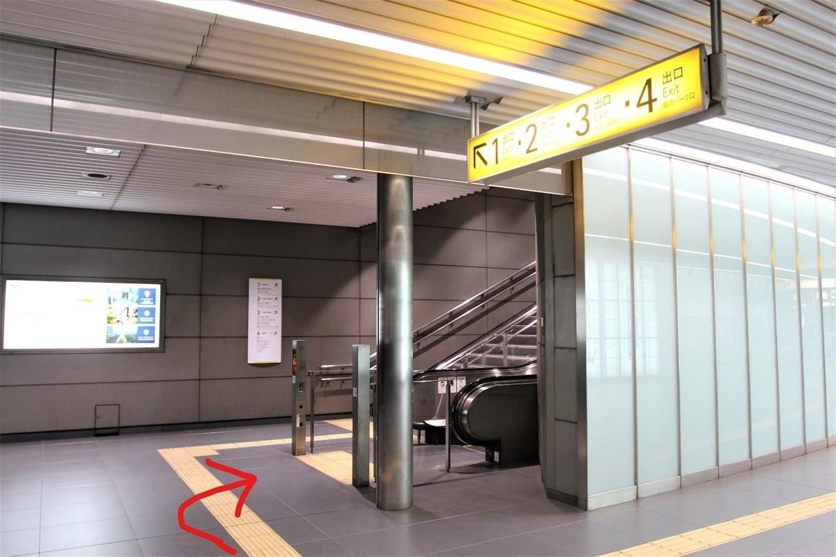 資生堂グローバルイノベーションセンター「S/PARK(エスパーク)3