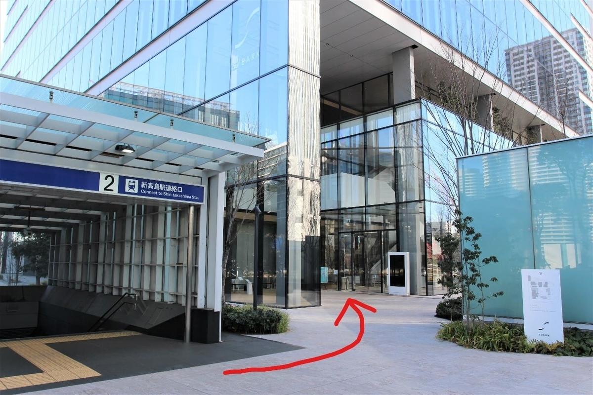 資生堂グローバルイノベーションセンター「S/PARK(エスパーク)6