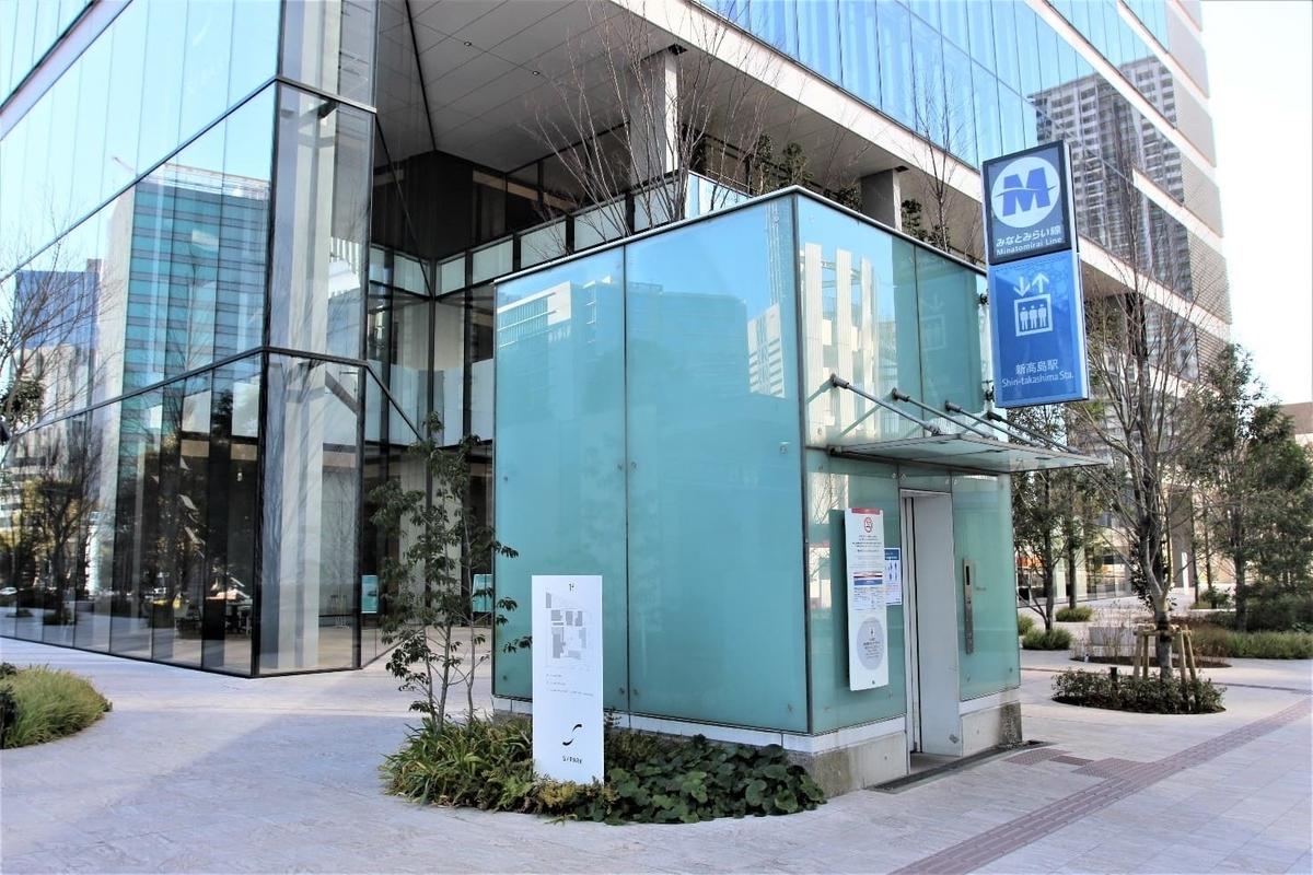 資生堂グローバルイノベーションセンター「S/PARK(エスパーク)7