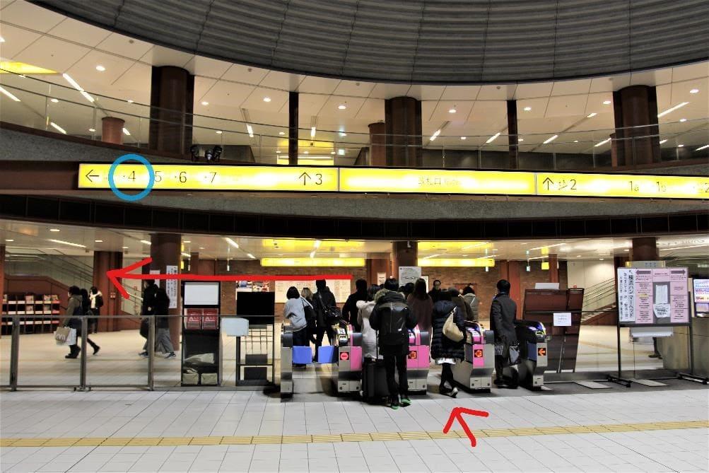 アパホテル&リゾート 横浜ベイタワー2