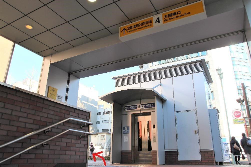 アパホテル&リゾート 横浜ベイタワー5